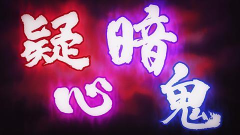 tonegawa22-18120585.jpg