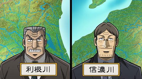 tonegawa23-18121215.jpg