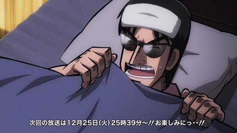 tonegawa23-181212152.jpg