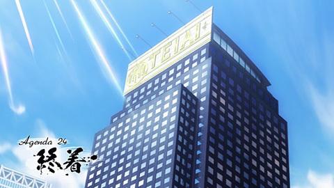 tonegawa24-181225016.jpg