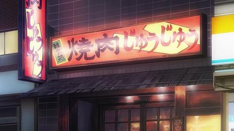 tonegawa24-181225044.jpg