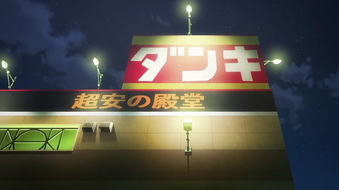 tonegawa24-181225062.jpg