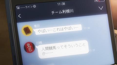 tonegawa24-181225084.jpg