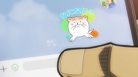 tonegawa24-181225088.jpg