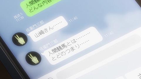 tonegawa24-181225089.jpg
