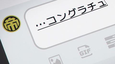 tonegawa24-181225151.jpg