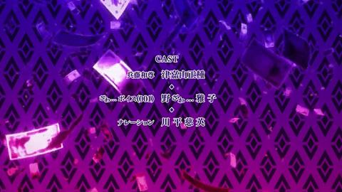 tonegawa24-181225189.jpg