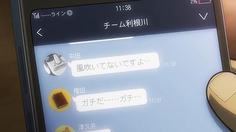 tonegawa24-181225191.jpg
