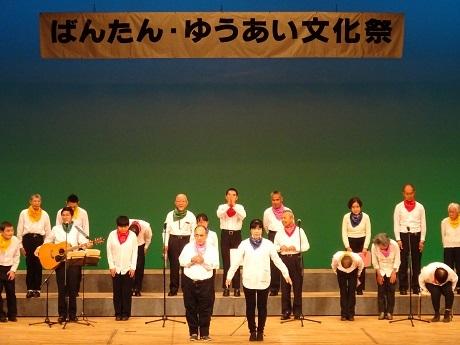 ゆうあい文化祭2
