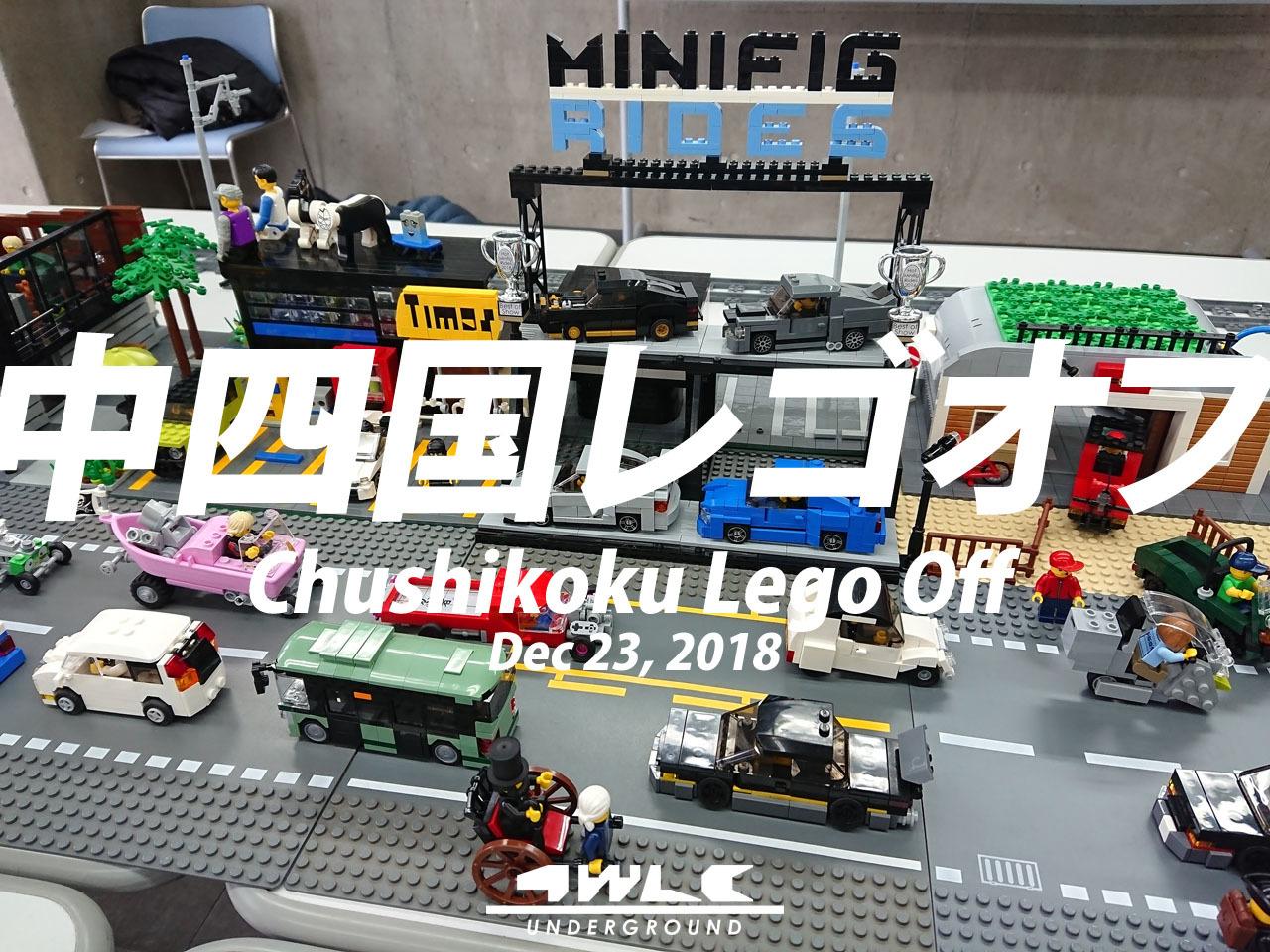 20181223_chusikoku_0.jpg