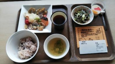 0801 昼食