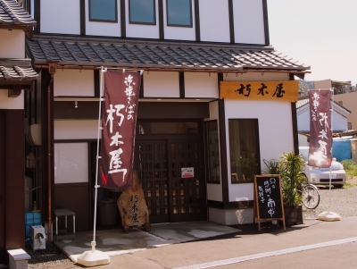 Kutsukiya_1908-109.jpg