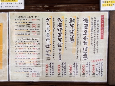 Men_to_Kokoro_1905-103.jpg