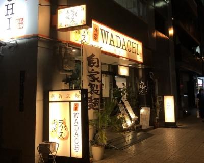 Rapas-Wadachi_1909-105.jpg