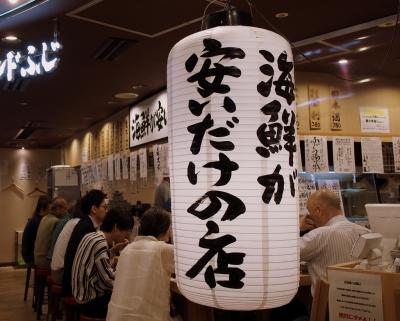 Stand_Fuji_1905-102.jpg