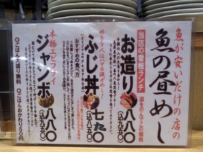 Stand_Fuji_1905-103.jpg