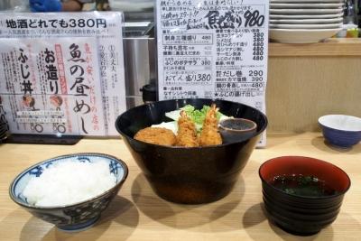 Stand_Fuji_1905-104.jpg