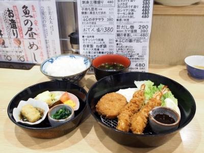 Stand_Fuji_1905-105.jpg