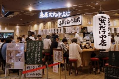Stand_Fuji_1905-111.jpg