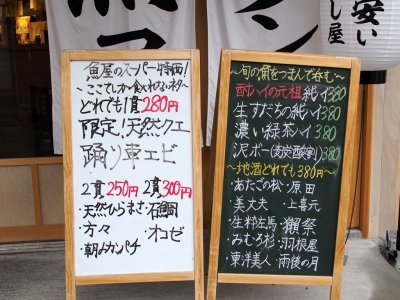 Sushi_Center_1905-303.jpg