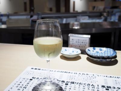 Sushi_Center_1905-304.jpg