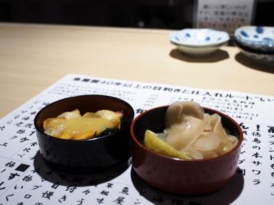 Sushi_Center_1905-305.jpg
