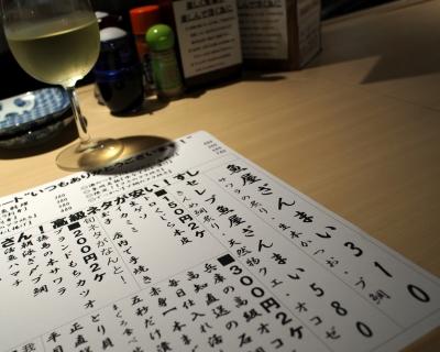 Sushi_Center_1905-309.jpg