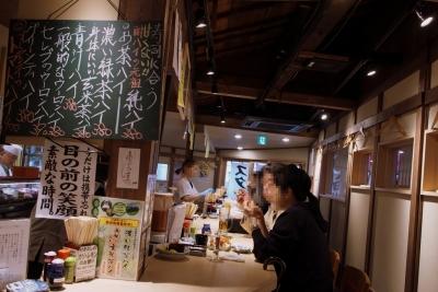 Sushi_Center_1905-312.jpg