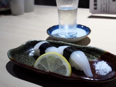 Sushi_Center_1905-315.jpg