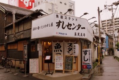 Sushi_Center_1905-318.jpg