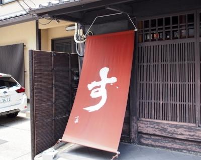 Tamahime_su_1906-105.jpg