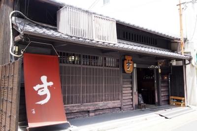 Tamahime_su_1906-108.jpg