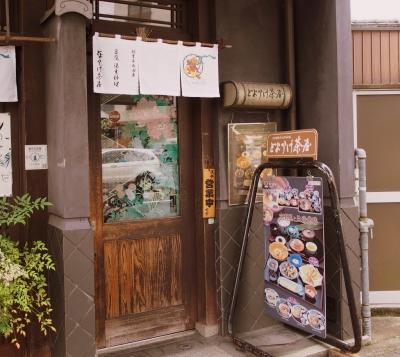 Toyouke_Chaya_1906-105.jpg