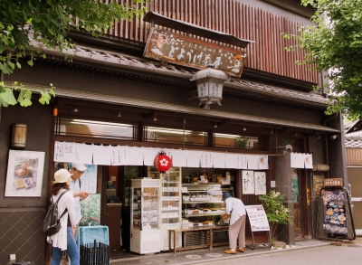Toyouke_Chaya_1906-115.jpg