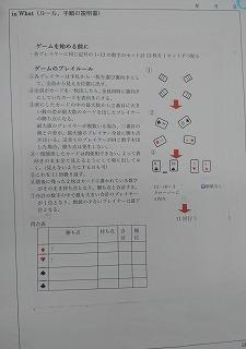 DSC_1254.jpg