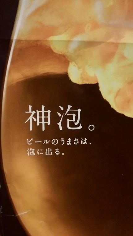 3神泡android-20181109170249
