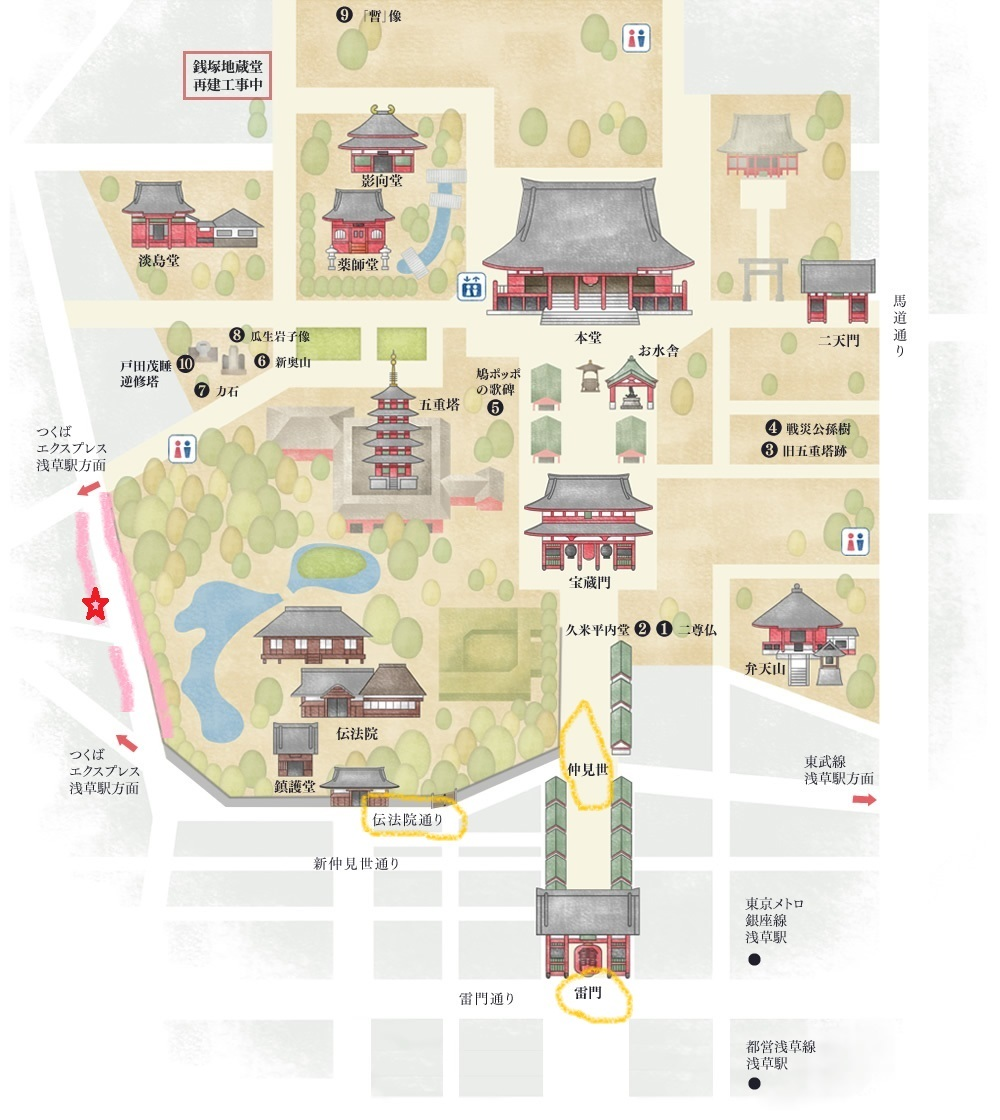 5地図sensouji_map[1]