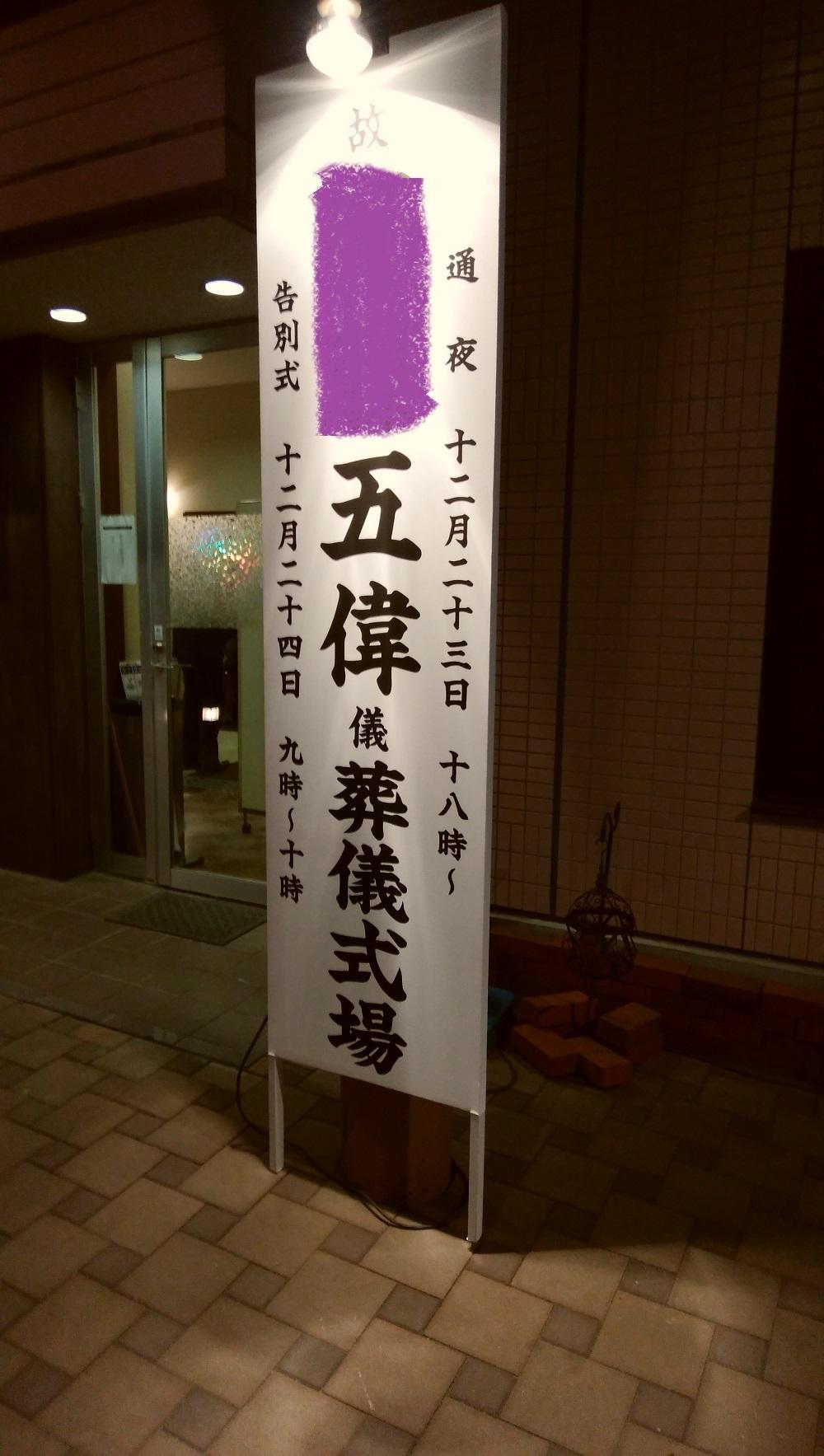 おじandroid-20181226175024 - コピー