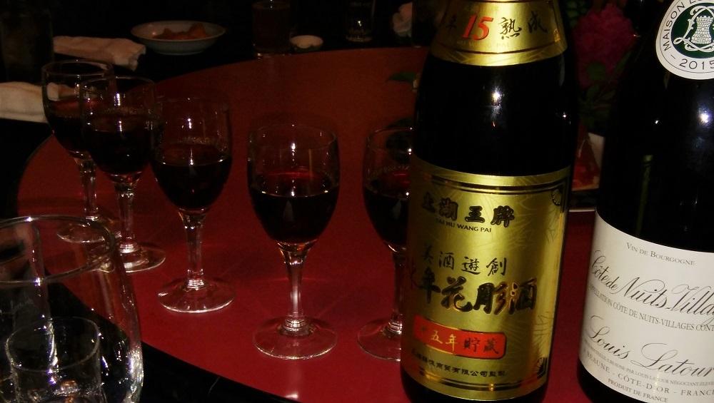 3紹興酒IMG_20190219_190925 - コピー