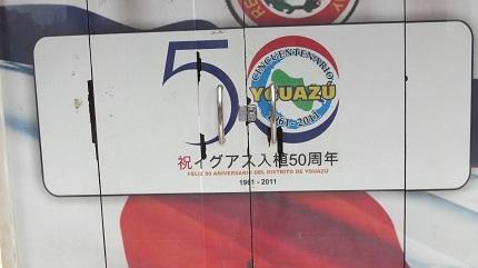 3記念IMG_0271
