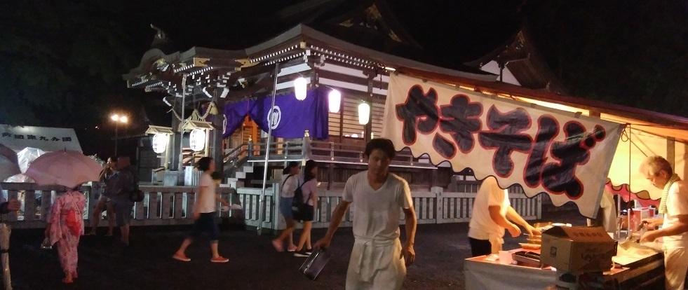 5神社IMG_20190818_203518 - コピー