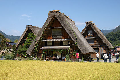 420px-Ogi_Shirakawa06n3200aaaa.jpg