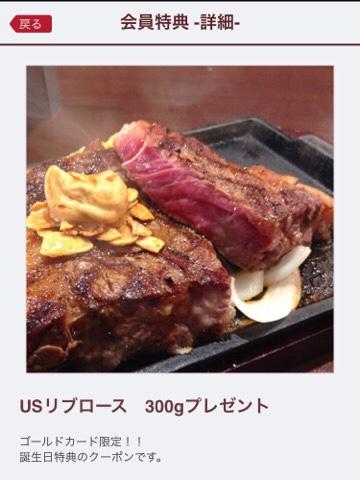 fc2blog_2019060412485181c.jpg