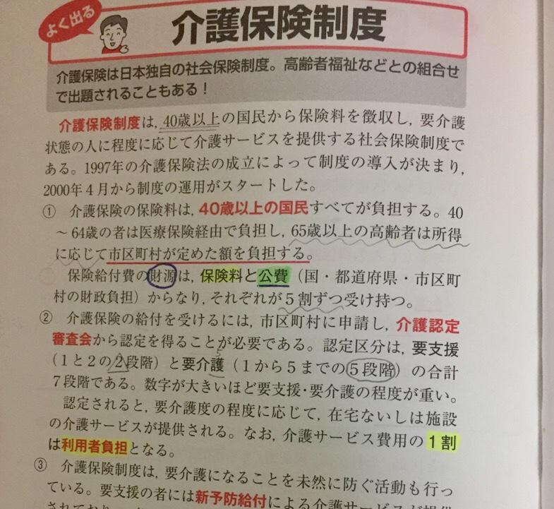 fc2blog_20190617231016cb6.jpg