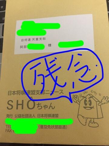 fc2blog_20190706071950daf.jpg