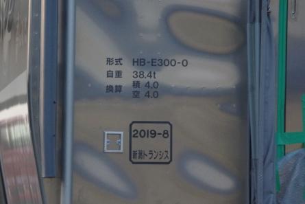 80710.jpg