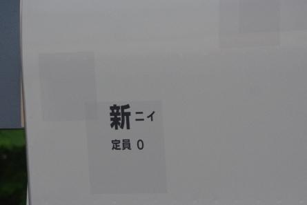80711.jpg