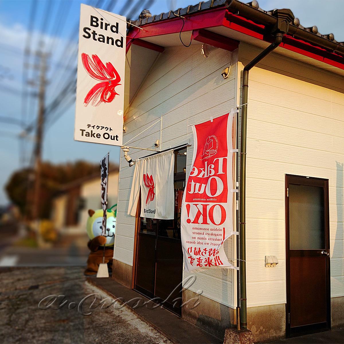 birdstand_shop.jpg