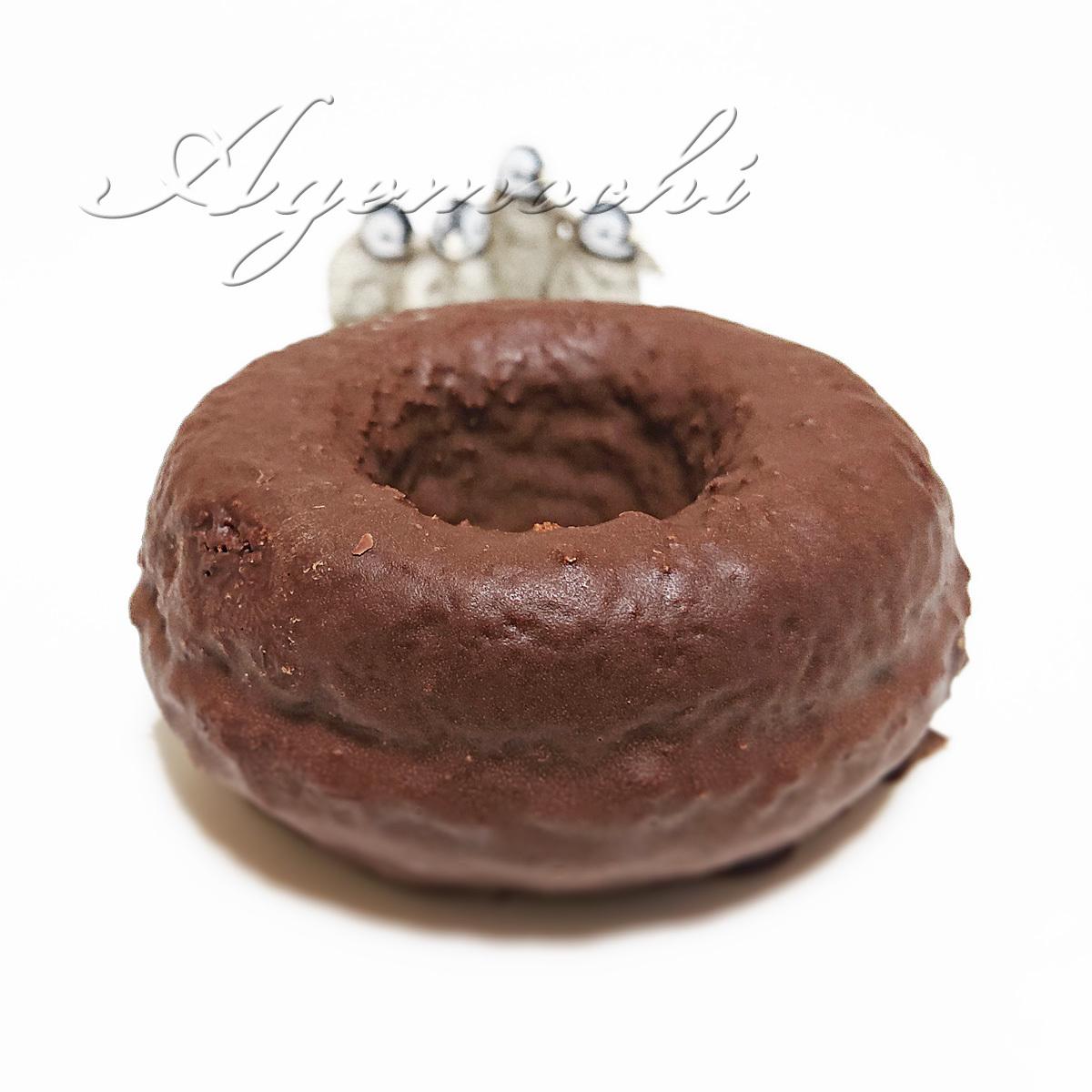 bonvivant_donuts.jpg