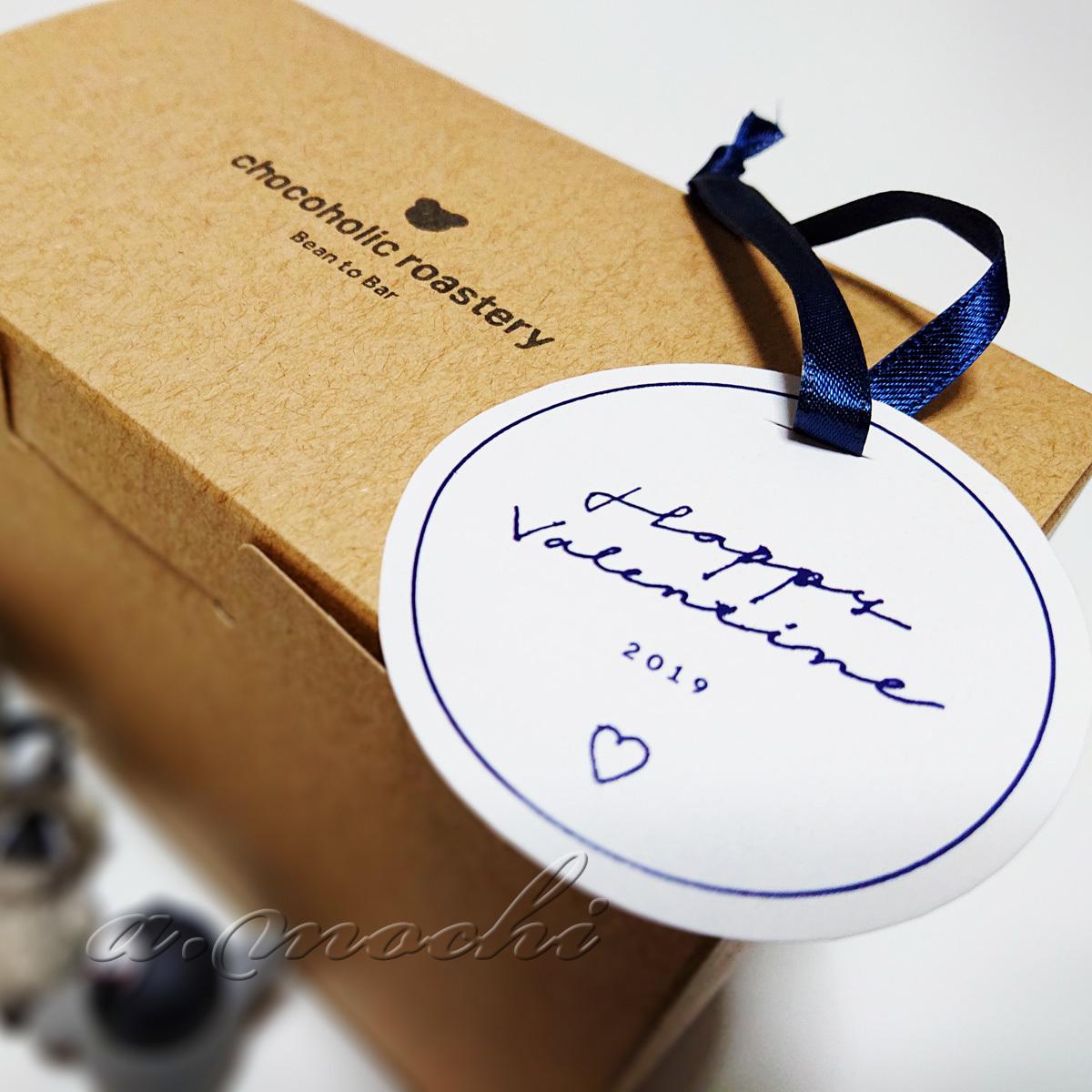 chocoholic7_valentine2.jpg